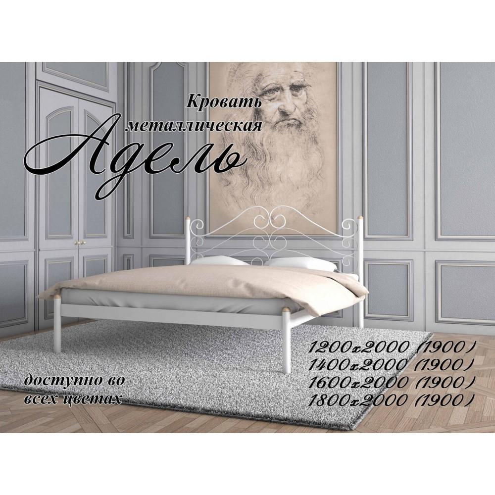 Кровать металлическая Адель 1600*2000