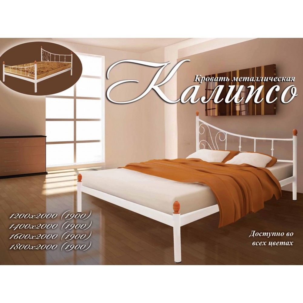 Кровать металлическая Калипсо 1600*2000