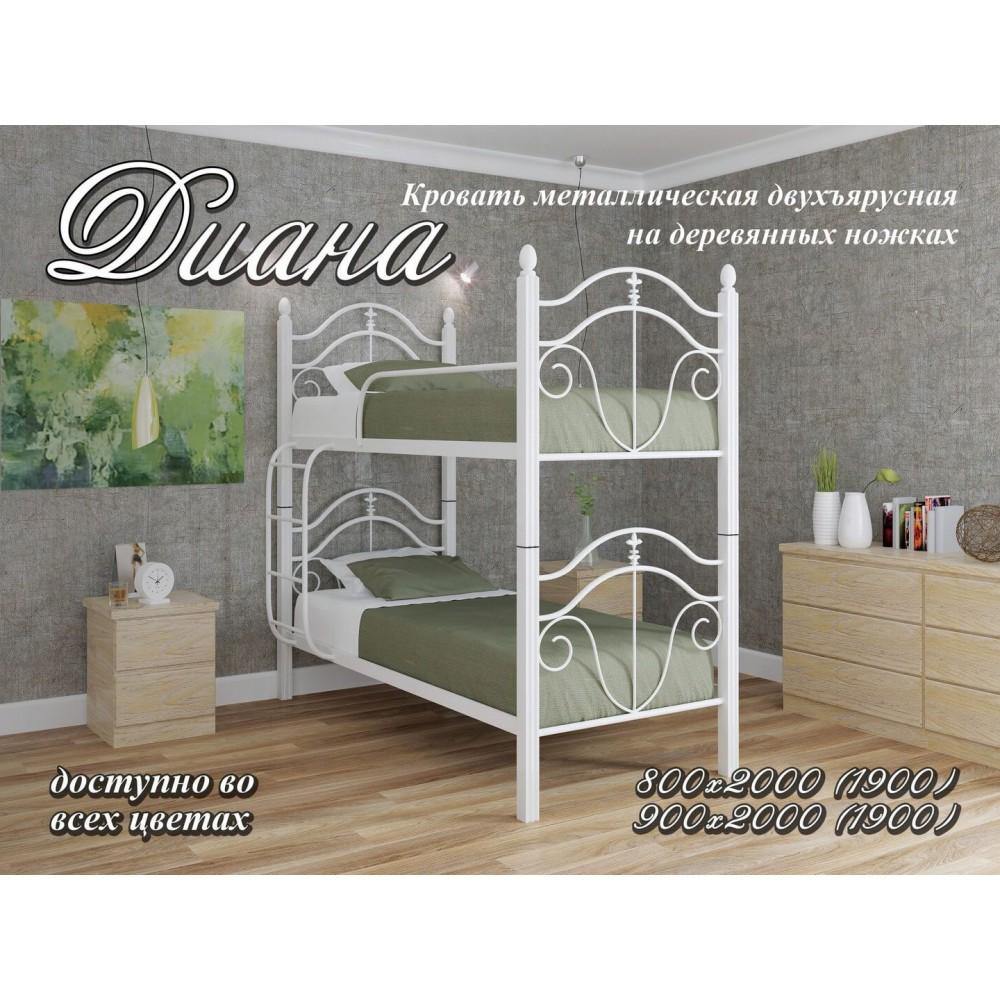 Кровать Диана двухъярусная на деревян. ножках 900*2000