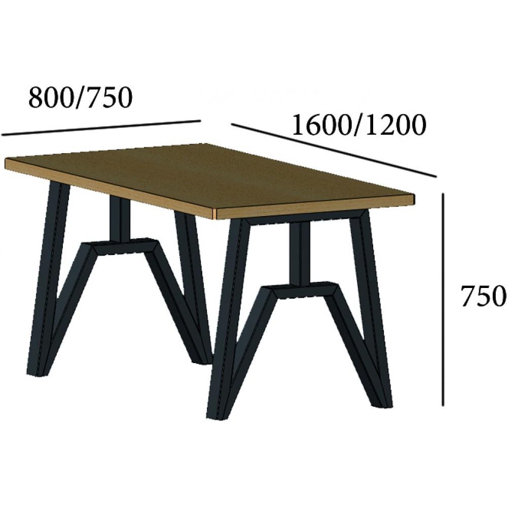 Стол обеденный Прайм 1200*750